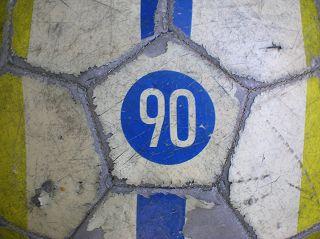 Brasilianischer Fussball 1990