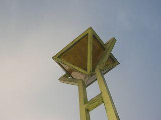 Oktaeder-Lampe