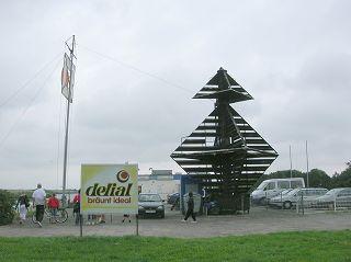 Oktaeder-Landmarke in Cuxhaven