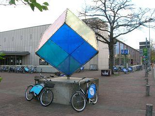 1. Blick auf Hannover-Cube alias Diamant